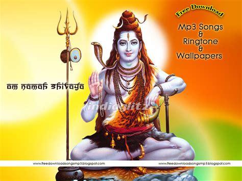 Sri subrahmanya bhujangam by sri aadi sankarar in english
